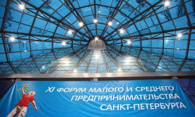 Выставка «Малый и средний бизнес Санкт-Петербурга»