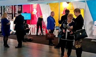 Малый и средний бизнес Санкт-Петербурга – 2021